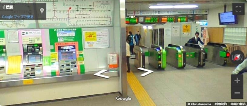勝浦-守谷海岸-海水浴場のアクセス 電車での行き方【千葉駅】
