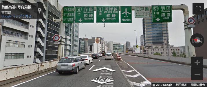 袋田の滝 アクセス 江戸橋JCT