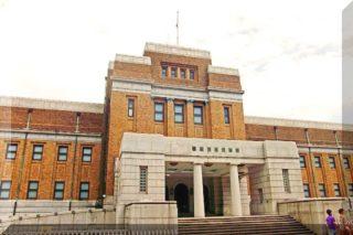 国立科学博物館 駐車場