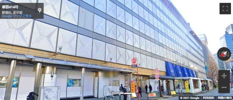ルミネ1へ「東京メトロ-丸ノ内線」新宿からのアクセス 京王百貨店横