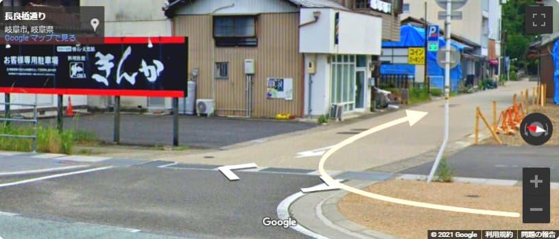 岐阜城へのアクセス バス停からロープウェイまで徒歩での行き方