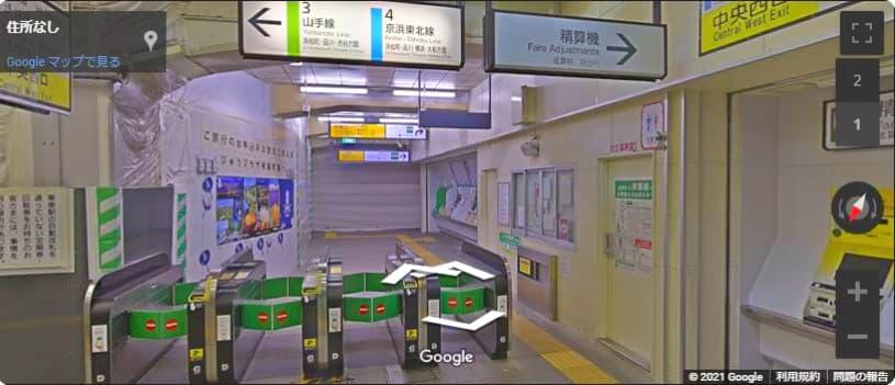 有楽町駅 中央口改札
