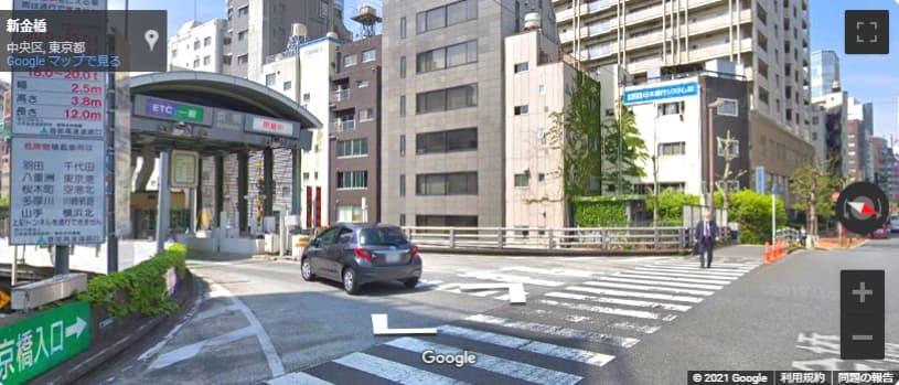 鋸山への車での行き方!首都高京橋インター