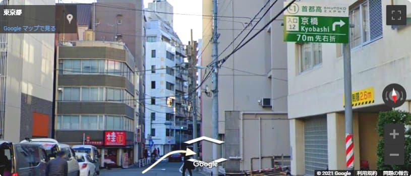 鋸山のアクセス!東京からの行き方