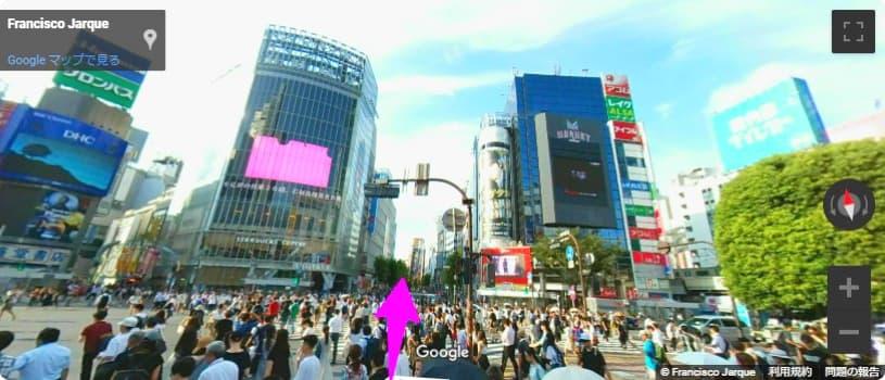 東急ハンズ 渋谷へのアクセス
