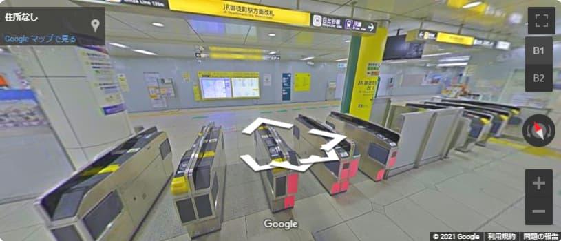 アメ横への都営大江戸線の最寄り駅 上野御徒町出口へ