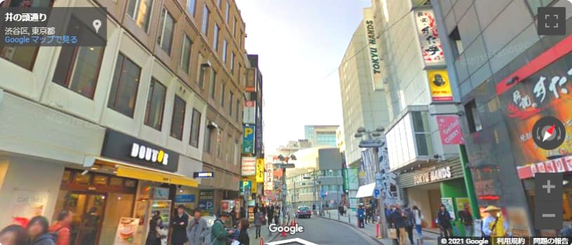 東急ハンズ 渋谷前