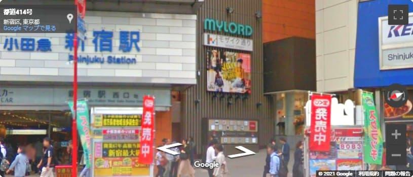 新宿ミロード- 入口前