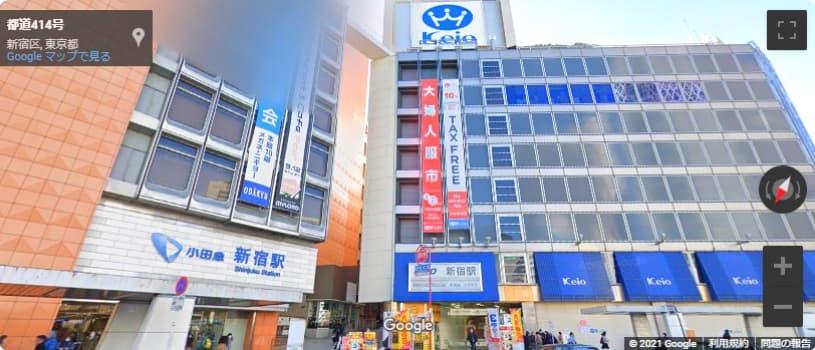 新宿ミロード-ロフト-への行き方 京王百貨店前