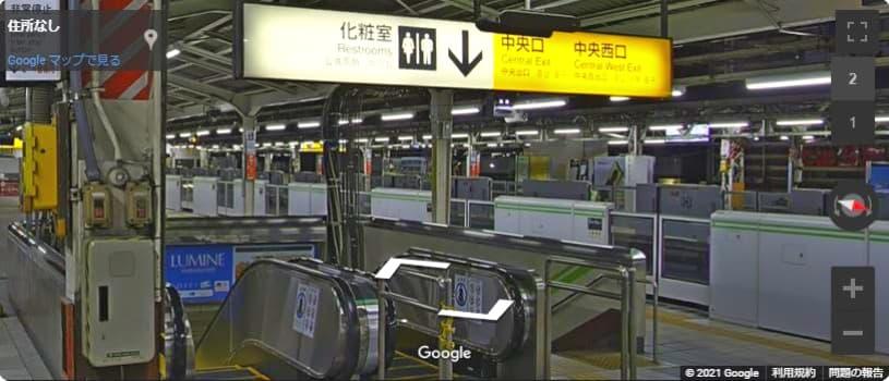 有楽町駅 中央口への行き方