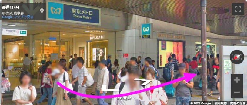 ルミネ1「東京メトロ-丸ノ内線」新宿からのアクセス 出口から
