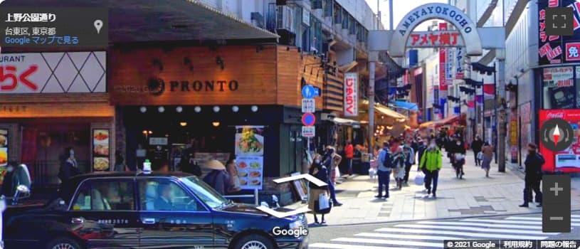 アメ横の最寄り駅 JR 上野からの行き方