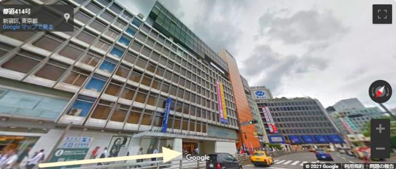 新宿ミロードロフトへ「丸ノ内線」からの行き方 小田急百貨店横