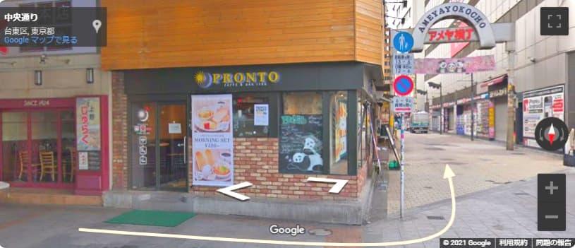 アメ横 東京メトロからのアクセス